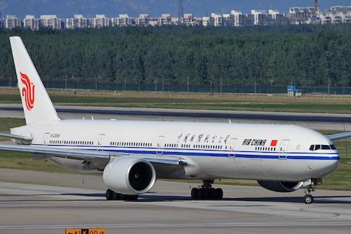 Air China Contact