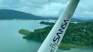 How to Get to Pavones Costa Rica
